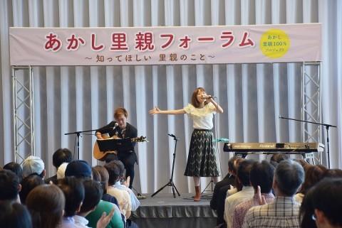 川嶋あいが「明石こども大使」就任、思いを込めたライブを披露 - 趣味 ...