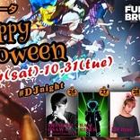 DJ Hello Kitty、SHINICHI OSAWA(MONDO GROSSO)らがフエルサ ブルータでDJプレイ お得なグループ割チケットの発売も