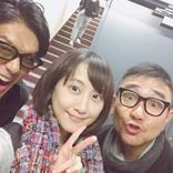 松井玲奈 高橋克典&八嶋智人とのほのぼの3ショットにファン歓喜