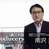 【ザ・プロデューサーズ】第20回・南沢道義氏~声優になるために大切なこととは~【前編】