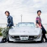 『ガチバン』『闇金ドッグス』のアウトローユニバースに新たな作品が誕生 藤田玲主演、荒井敦史共演『ボーダーライン』が公開へ