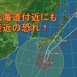 北海道 台風接近で平地も積雪の恐れ