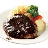 【洋食ハンバーグ】濃厚ソースと肉汁がたまらない! 名古屋・東海エリアの名店4