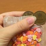 10円硬貨が2枚あれば、袋と格闘しないで済む? 警視庁の豆知識を試すと