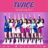【ビルボード】TWICE「One More Time」が219,131枚を売り上げ初の総合首位 AAA「LIFE」25位から4位に急上昇