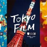 【東京国際映画祭】「男女の生き様」から気になる映画がわかる! 映画祭ディレクターに聞く注目15作品全解説