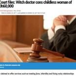 """不妊に悩む女性を騙し多額の金を巻き上げた""""呪術医""""が逮捕(UAE)"""