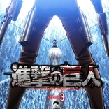TVアニメ「進撃の巨人」Season3が2018年7月から放送 Season2の劇場公開も決定