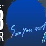 「Free!」TVアニメ3期が2018年夏に放送 新シリーズ「第0話」の特別上映イベントが開催