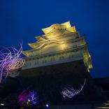 世界遺産・国宝 姫路城 西の丸庭園でくり広げられる伝統、文化とアートの饗宴『姫路城×彩時記』が開催
