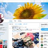 『お相手は○○役、○○でした。』島崎信長のTwitterが話題に