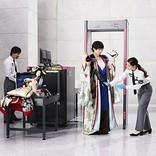 椎名林檎 SMAPへの提供曲含むセルフカバーAL発売! 約3年ぶりツアーは「ひょっとしてレコ発」