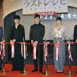 二宮和也、嵐デビュー18周年記念日に新劇場で主演映画公開を迎え感無量