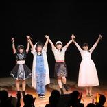 岩男潤子、今井麻美、桃井はるこ、亜咲花が「刈谷アニメcollection 2017スペシャルライブ」で熱唱 コラボも披露