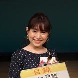歌が一番うまいアイドルを決める「アイドルベストシンガーコンテスト」 優勝は乙女の純情・北島彩夏
