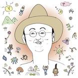 モン吉、2ndアルバムのジャケットはDJケミカル渾身のイラストに!豪華コラボ曲収録も発表!