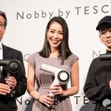 """最高級ドライヤー『Nobby by TESCOM』新商品発表会開催! デザインと機能の融合は""""欲しくなる""""逸品"""
