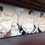 【どすこい】日本の国技・相撲の知られざる秘密12選「力士はハゲたら引退?」「最軽量力士は62キロ」