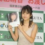 AKB48島田晴香 下着姿の撮られ方「可愛い子たち」で研究
