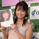 """卒業控えるAKB48・島田晴香、""""レアショット""""満載フォトブックは「100点満点!」"""
