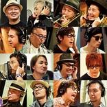 ROOT66 NHK BSプレミア『The Covers』に登場。愛しのカバー曲を披露するスペシャル企画