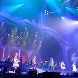 Linked Horizon、『進撃の軌跡』ツアーが終演 来年1月に小湊美和、Joelle、Daisy×Daisyら豪華ゲスト集結の凱旋公演を発表