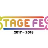 松ステ、キンプリ、ハイミュ、ダンデビのキャストが大集結!夢のライブステージ『STAGE FES 2017』開催決定