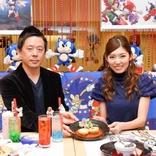 セガ『ソニックフォース』×スイパラのコラボが実現! 「ソニックカフェ」試食会に潜入した!