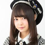AKB48樋渡結衣 フット岩尾の推しメンになる