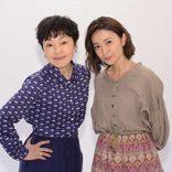 【インタビュー】「コートダジュール No.10」小林聡美と大島優子が一人で九役に挑戦!「毎回違う役柄になれることが俳優の魅力の一つ」(小林)「こういうスタイルのドラマは自分の性格に合っている」(大島)