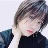島田晴香が髪をバッサリ AKB48卒業後も熱いエール「かっこいい! 一生応援します」