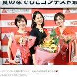 """元AKB48田名部生来 """"食のなでしこ""""準グランプリに歓喜「喜ぶ両親の顔がみれて幸せ」"""