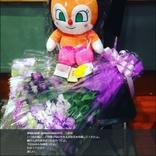 「アンパンマン」収録で鶴ひろみさんを追悼 いつもの席に戸田恵子が花束