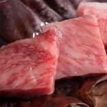 『幸楽苑』が『いきなり!ステーキ』のフランチャイジーになった意味とは?