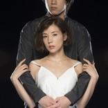 """仲里依紗、再び夫に浮気される! テレ朝新ドラマで夫婦再構築を目指す""""サレ妻""""に"""