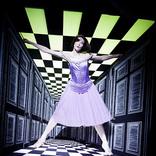 英国ロイヤル・オペラ・ハウス 2017/2018シネマシーズン/3作目はバレエ『不思議の国のアリス』!【現地パンフレットを4名様にプレゼント】