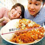 シェアして制覇したい!おすすめデカ盛りグルメ6【東京】大食いカップル必見♪