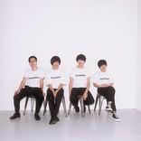 androp【COUNTDOWN JAPAN】で歌ってほしい楽曲募集! 新SGジャケ&新ビジュアル公開