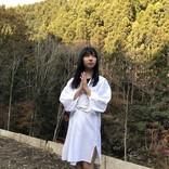 SUPER☆GiRLS 溝手るかが滝行に挑戦「泣いちゃうことが多いので強くなりたい」