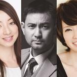 ミュージカル『アニー』、藤本隆宏・青柳塁斗・山本紗也加の続投決定 辺見えみりが親子2代でハニガン役に