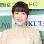 筧美和子、ドラマ共演・板尾創路の不倫報道に「現実かドラマかわからなかった」