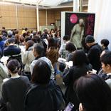「怖い絵」展の来場者数が30万人を突破 盛況につき開館時間の延長も行う