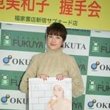 """筧美和子 2018カレンダーのテーマは""""ピンナップガール"""" セクシーも添えて"""