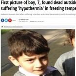母親と身内による虐待か 7歳男児、心停止状態で発見される(英)