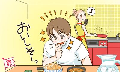 男が彼女の手料理を好む理由