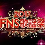 『FNS歌謡祭』、近藤真彦がスペシャルバンドで登場 嵐/B'zらがあのドラマ曲を披露