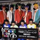 舞台『おそ松さん』続編、6つ子&F6キャスト勢揃い 1年ぶりでもチームワーク抜群