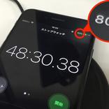 iOS 11.2で「高速ワイヤレス充電」に対応!どれくらい早くなったか検証してみた