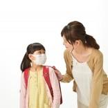 【風邪予防】冬に大活躍!子供が「喜んでつけるマスク」6選