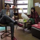 """池田エライザ、""""訳あり物件""""に住むオカルト女子に 映画『ルームロンダリング』に主演"""
